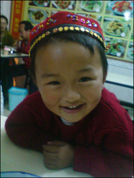 Little Boy from China