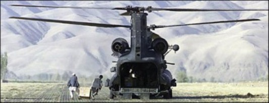 ROTC image Army helicopter