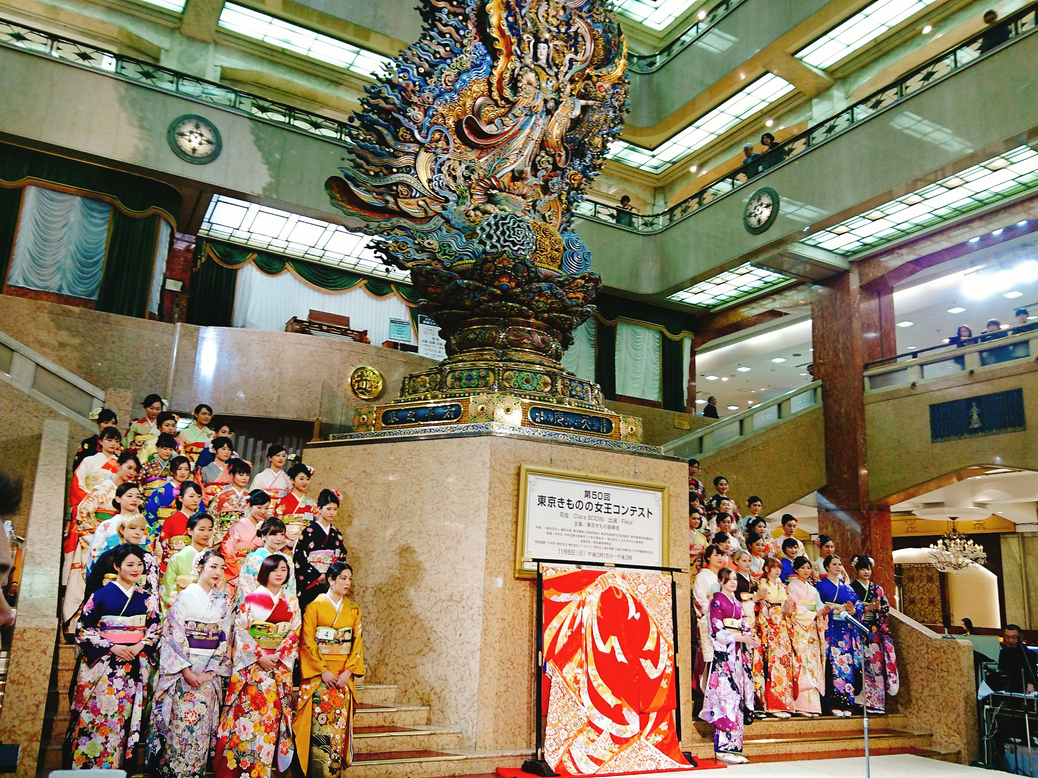 Image from 2017 Tokyo Kimono Competition