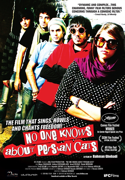 No One Knows About Persian Cats movie poster