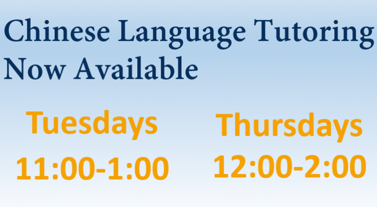 Chinese Language Tutoring Now Available