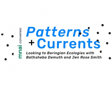 Patern & Currents
